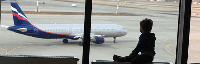 Foggia Airport
